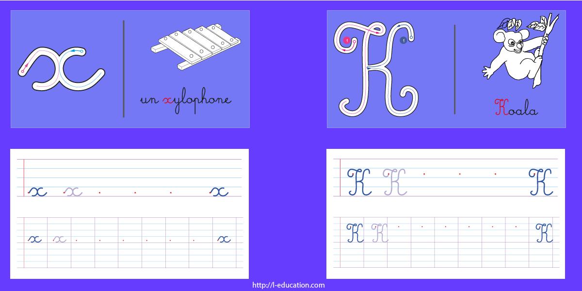 Exercice écriture CP PDF | Fiche d'écriture CP à Imprimer